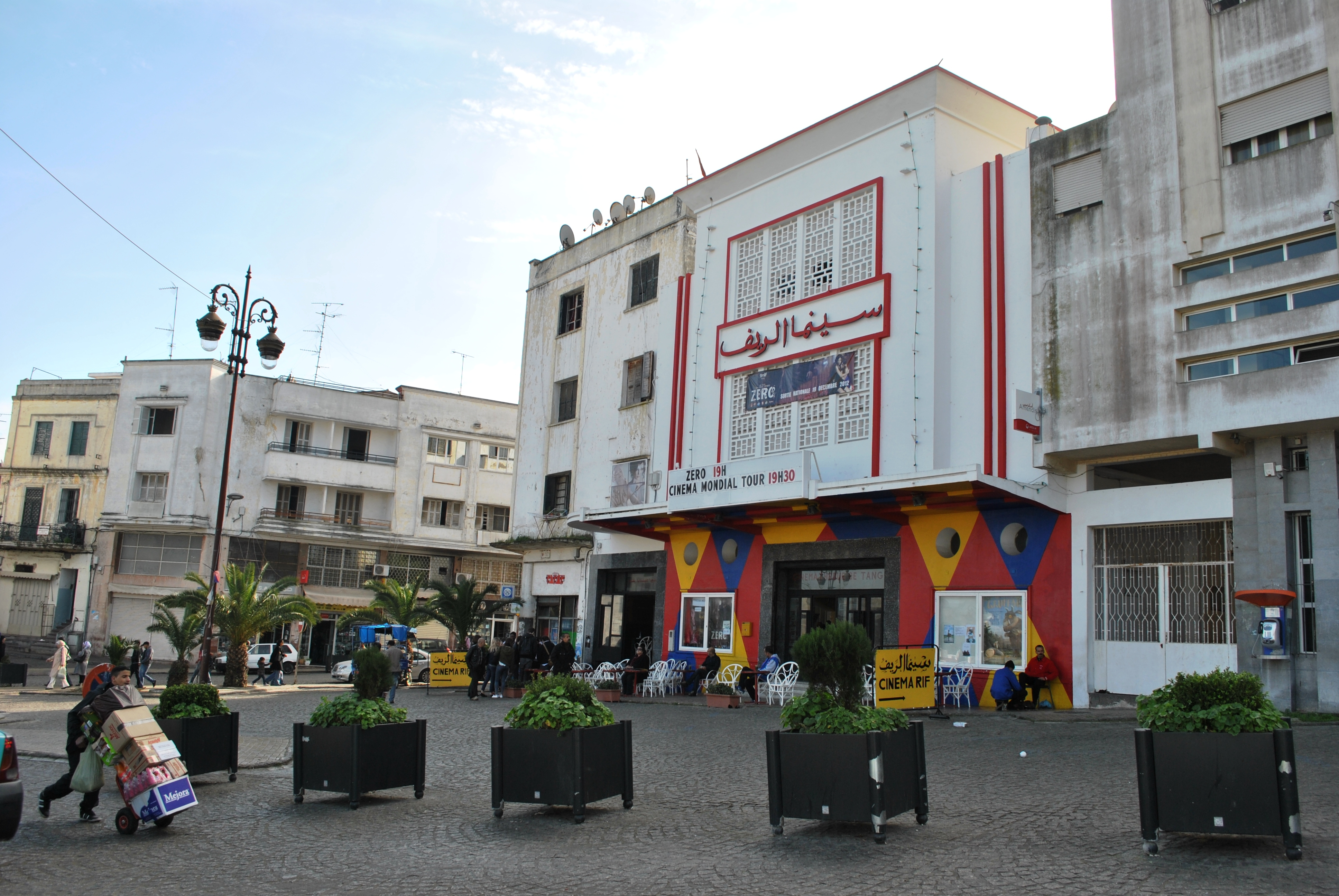Adresses Cultures Tanger Cinémathèque Rif